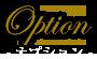 Option - オプション -